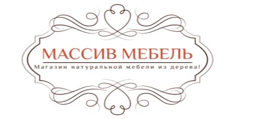 """Интернет-магазин мебели из массива сосны и берёзы """"Массив-Мебель"""""""